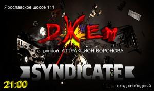 jam attraction voronova syndicate live concert