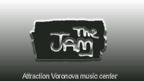 AV-music-Jam, Аттракцион Воронова, дЖЕм сешен, подробное описание, официальная страница, Мир, где музыка - жизнь!,